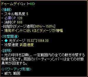 RedStone 13.09.25[00]