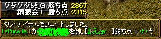 RedStone 13.09.25[05]