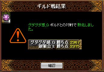 RedStone 13.09.25[06]