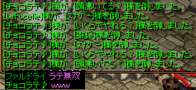 RedStone 13.09.29[06]