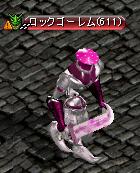RedStone 13.10.04[16]