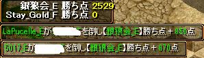 RedStone 13.10.09[08]
