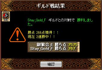 RedStone 13.10.09[10]