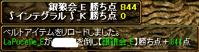 RedStone 13.10.14[02]
