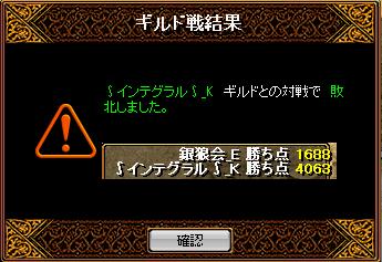 RedStone 13.10.14[04]