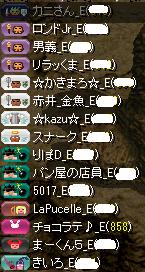RedStone 13.10.16[03]