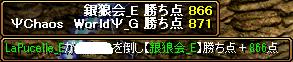 RedStone 13.10.16[04]