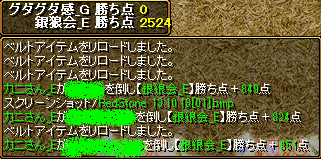 RedStone 13.10.18[02]