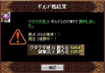 RedStone 13.10.18[05]
