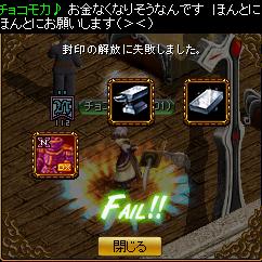 RedStone 13.10.21[02]