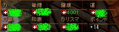 RedStone 13.10.21[06]