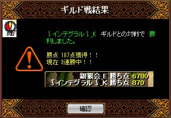 RedStone 13.10.21[11]