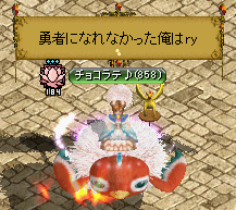 RedStone 13.10.22[01]