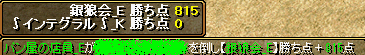RedStone 13.10.21[08]