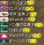 RedStone 13.10.23[03]