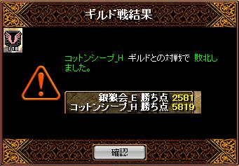 RedStone 13.10.23[07]