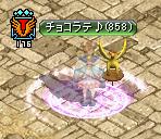 RedStone 13.10.25[04]
