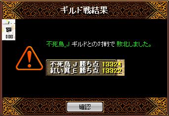 RedStone 13.10.28[03]