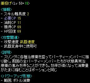 RedStone 13.11.02[06]