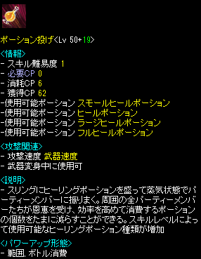 RedStone 13.11.02[07]