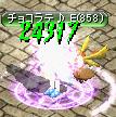 RedStone 13.11.02[11]