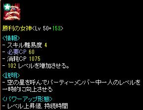 RedStone 13.11.03[00]