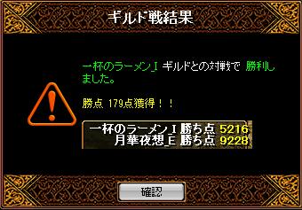 RedStone 13.11.03[04]