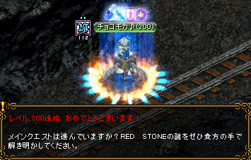 RedStone 13.11.04[05]