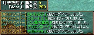 RedStone 13.11.05[04]