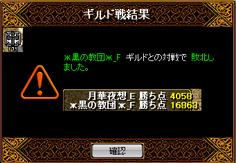 RedStone 13.11.07[02]