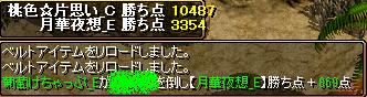 RedStone 13.11.10[13]