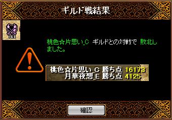 RedStone 13.11.10[14]