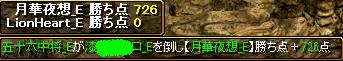 RedStone 13.11.12[03]
