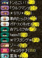 RedStone 13.11.17[00]