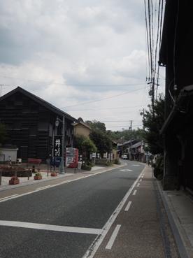 織部ストリート