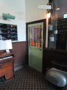 レヴェリ緑の扉