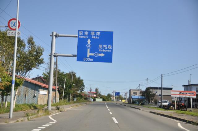 2013,09,21 北海道車中泊3日目 038