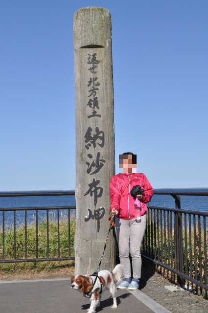 2013,09,21 北海道車中泊3日目 055