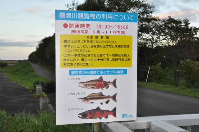 2013,09,21 北海道車中泊3日目 097