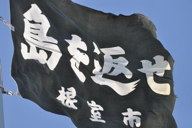 2013,09,21 北海道車中泊3日目 081