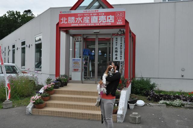 2013,09,21 北海道車中泊3日目 201
