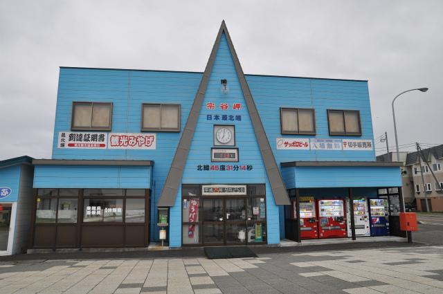 2013,09,21 北海道車中泊5日目 027