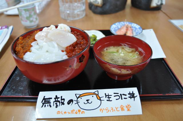 2013,09,21 北海道車中泊5日目 079