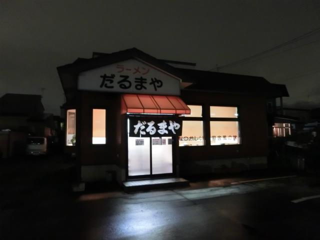 2013,09,21 北海道車中泊5日目 201