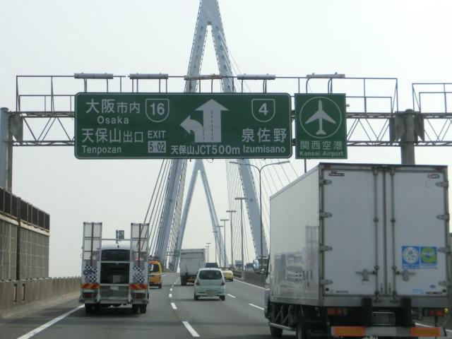 2013,11,02 秋・万葉の旅 027