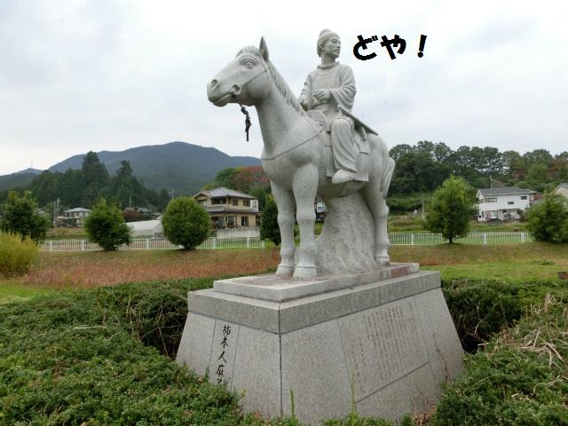 2013,11,02 秋・万葉の旅 034