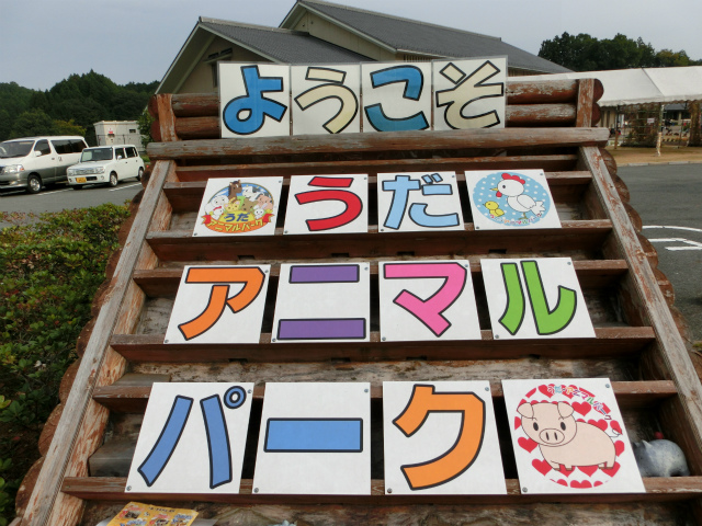 2013,11,02 秋・万葉の旅 062