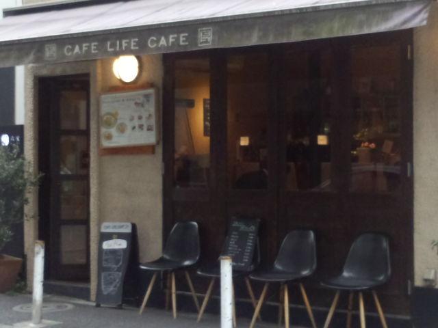 麻布十番カフェライフカフェ3