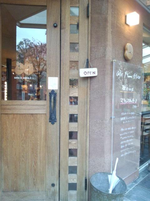 三軒茶屋カフェマメヒコ2