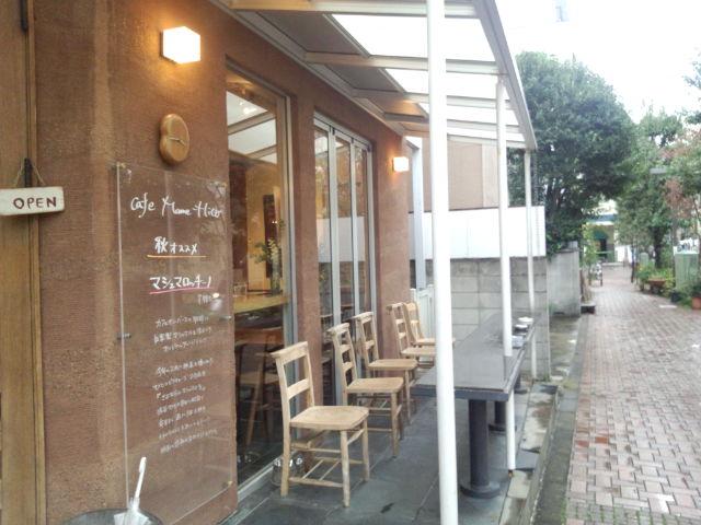 三軒茶屋カフェマメヒコ3